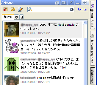 Screenshot #1062