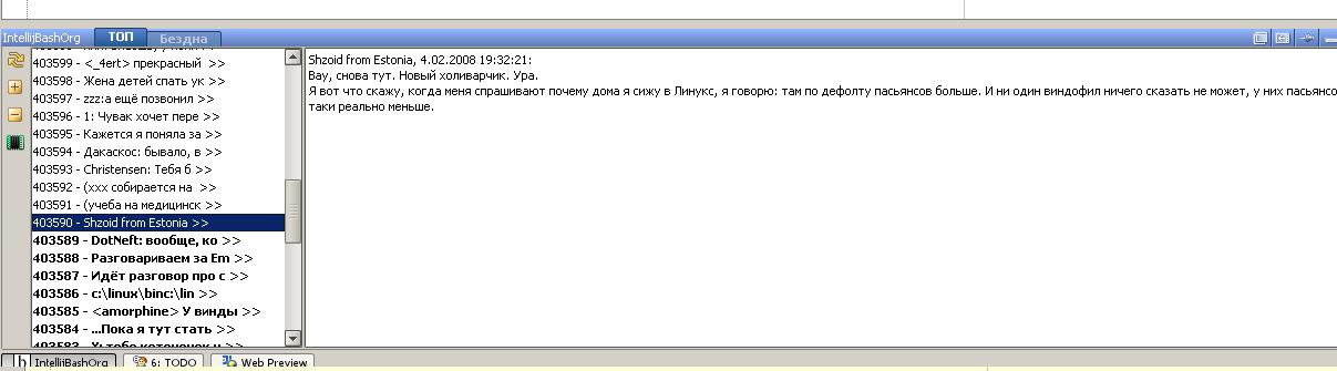 Screenshot #2639