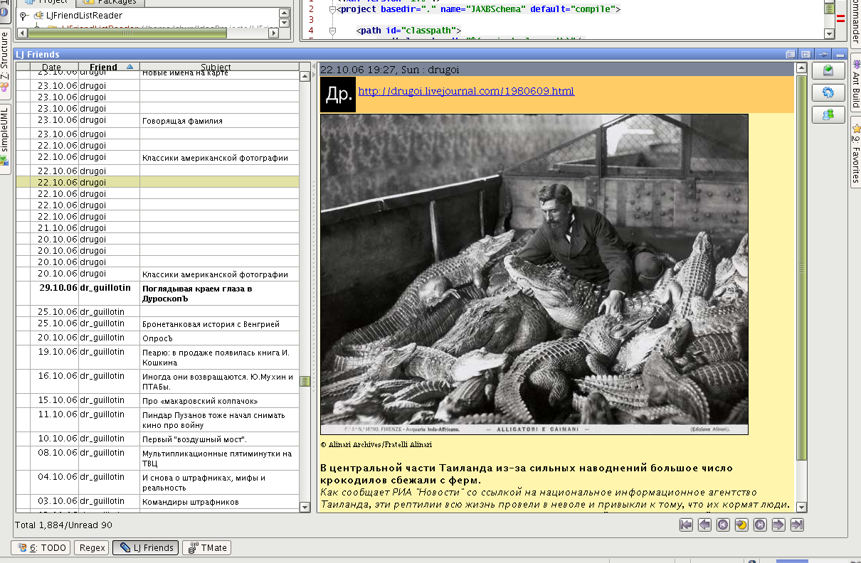 Screenshot #238