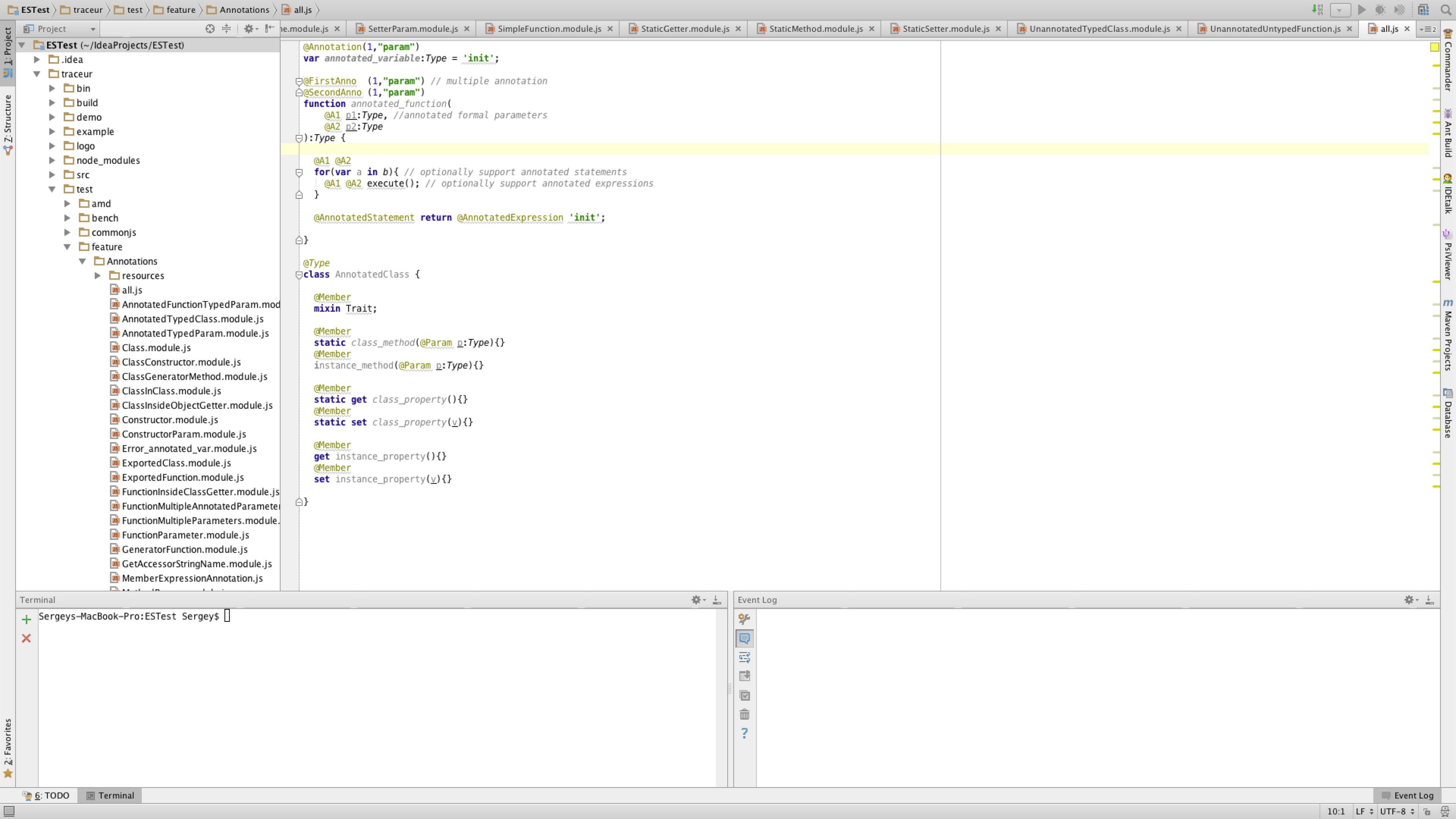 Screenshot #14849