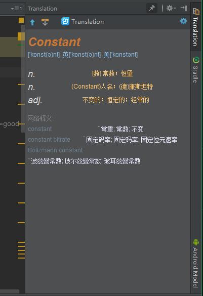 Screenshot #16174