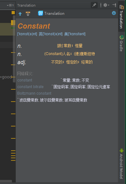 Screenshot #16177