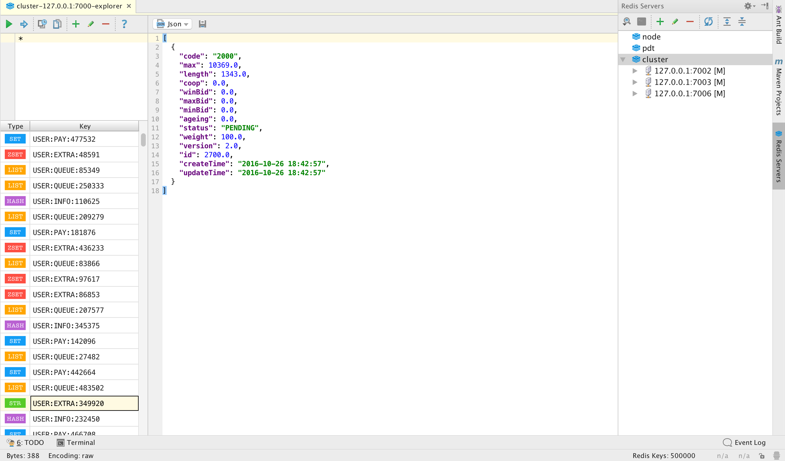Screenshot #16398